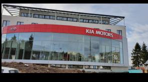 KIA_Motors_IMG_212a6_1.jpg